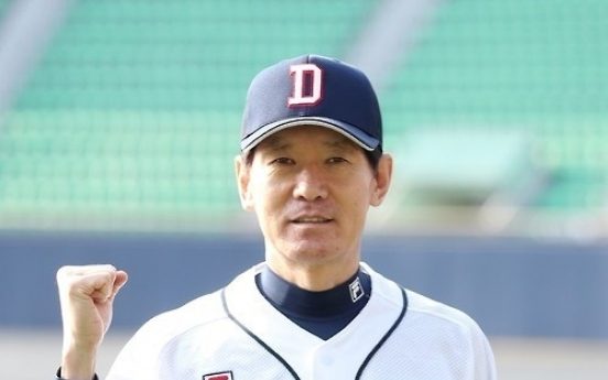Korea names natl. baseball coaches for offseason tournament
