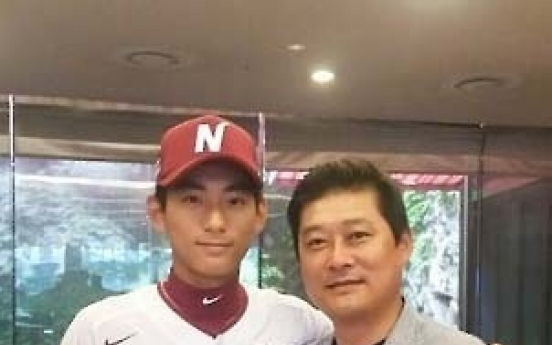 Baseball's rookie sensation eager for chance to play for father on natl. team