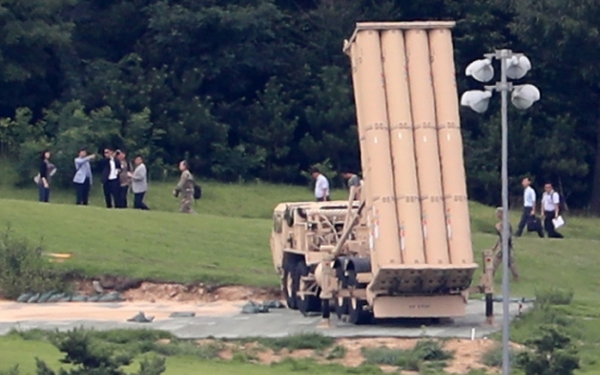 Government begins environment survey of THAAD site