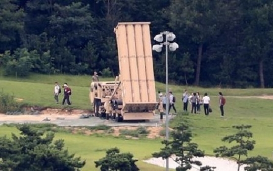 Defense ministry says THAAD radar won't cause environmental damage