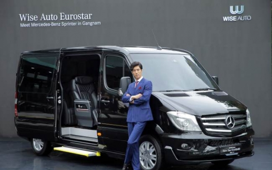 Mercedes-Benz Eurostar, new service center launched in Gangnam