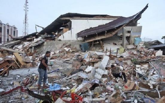 Strong 6.4 earthquake hits Indonesia's Sumatra: USGS