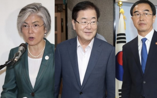 Vacationing ministers blasted amid NK tensions