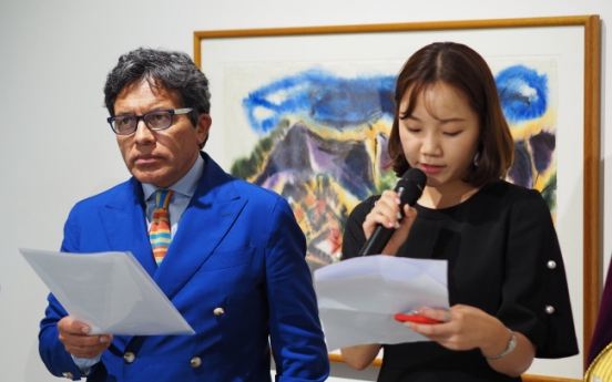 Ecuadorian artist distills mystic beauty of homeland