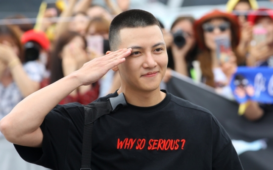 Ji Chang-wook joins military Monday