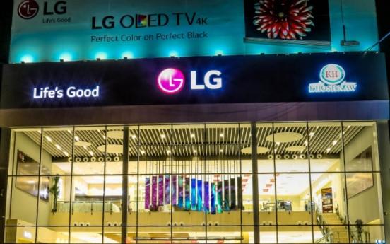 LG opens biggest overseas brand shop in Iraq