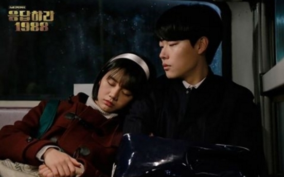 Hyeri, Ryu Jun-yeol confirm romance