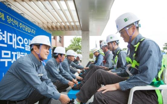 Hyundai Oilbank to start periodic refinery maintenance