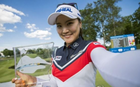 Top-ranked LPGA golfer shortlisted for year's best female athlete