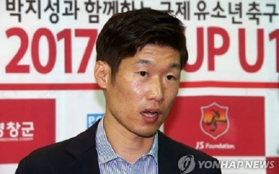 Park Ji-sung tells Korean footballers to overcome World Cup qualifying pressure