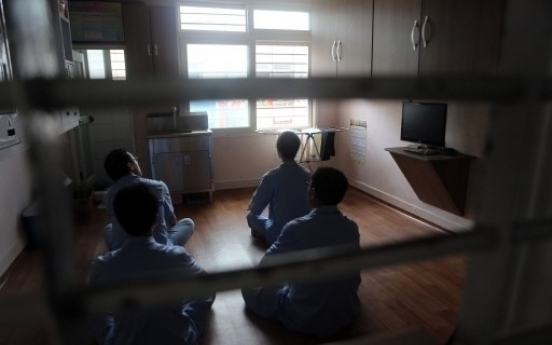 South Korean jails among most crowded in OECD