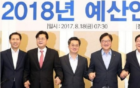 Ruling party calls for fiscal expansion, stronger restructuring of govt. expenditures