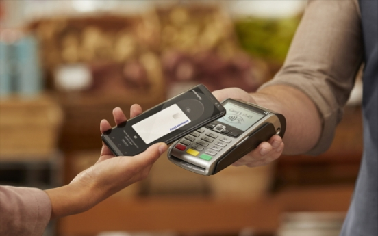 Accumulated payments with Samsung Pay surpass W10tr