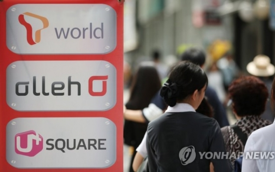 Korean mobile carriers mull legal action over pricing