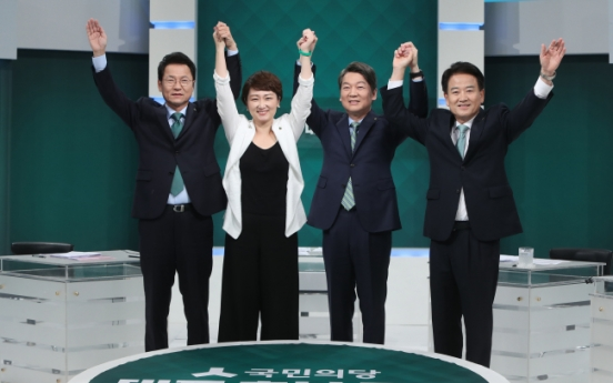 People's Party leadership race heats up ahead of Sunday's party convention