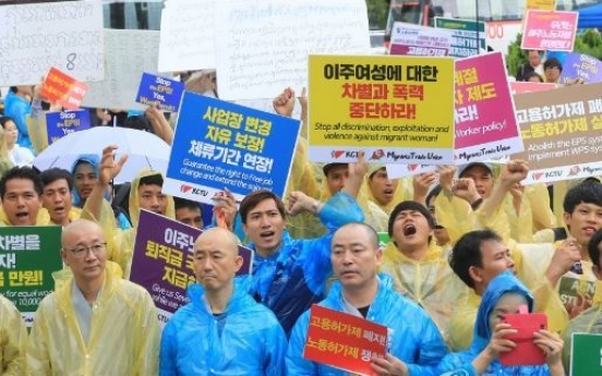 Migrant workers protest against Employment Permit System