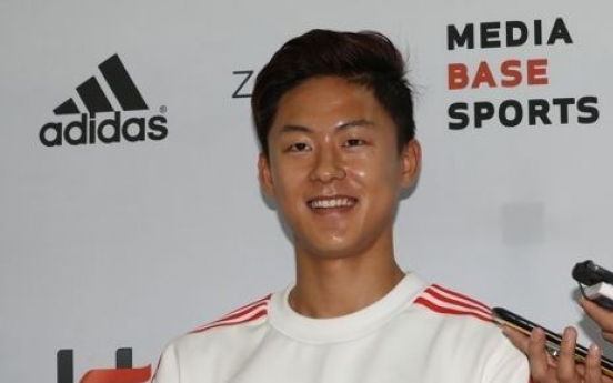 Korean Barca prospect nearing move to Italy: source