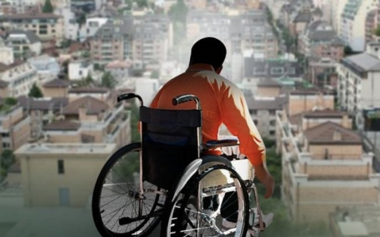 Human rights watchdog examines care facilities for signs of abuse