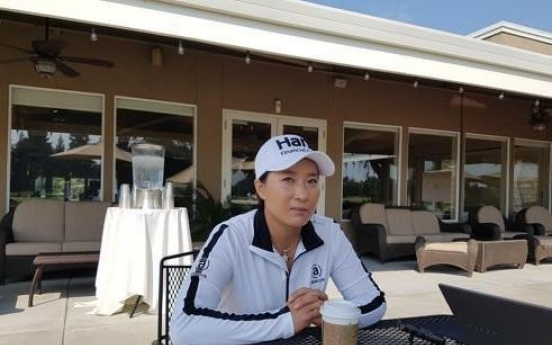 Pak Se-ri hoping to see own US junior tournament grow