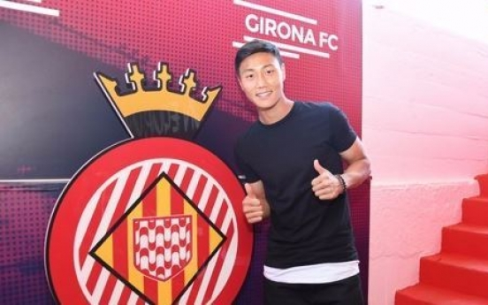 Korean football prospect Paik Seung-ho moves to Girona