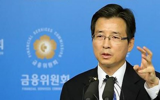 Korea to map out plan for financial deregulation by year-end
