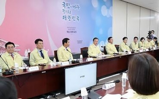 Korea's R&D policy to focus on long-term 'vision'