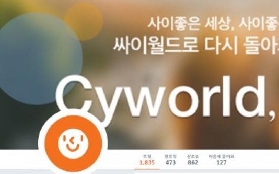 Samsung invests W5 bn in Cyworld
