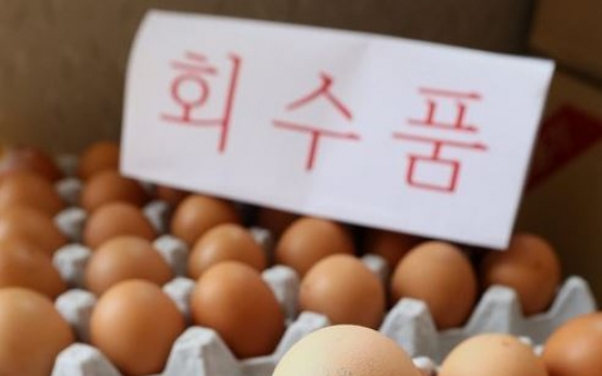 Retailers cut egg prices amid contamination scandal