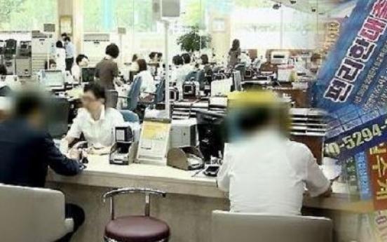 Number of heavy debtors hits 3.9 million in June