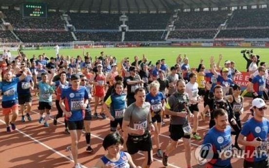 N. Korea launches new intl. marathon event for Oct.: tour agency