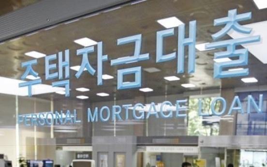 Korea's household debt hit record high in Q2
