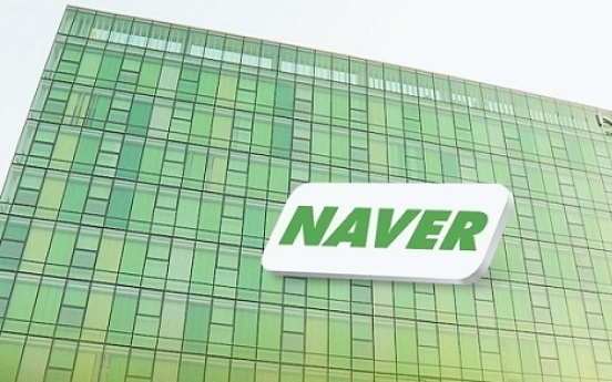 Naver founder cuts stock holdings to 4.31%