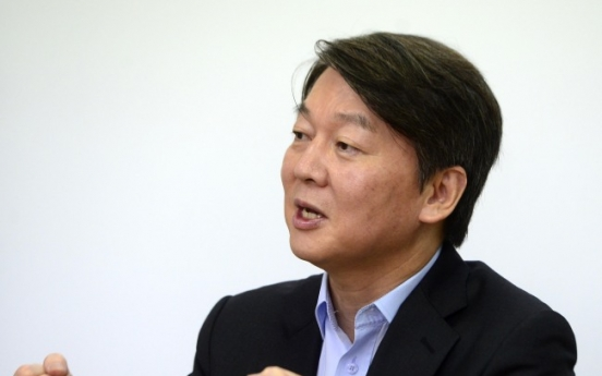 [Herald Interview] Ahn Cheol-soo stresses path of 'radical centrism'