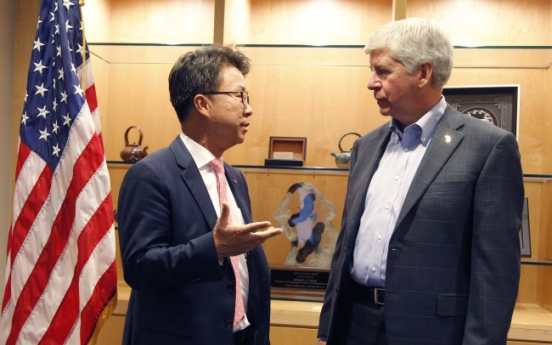 LG to build $25m EV component plant in Michigan