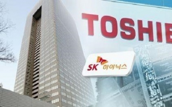 SK hynix may be far from acquiring Toshiba