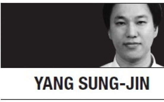 [Yang Sung-jin] Korea's gaming industry woes