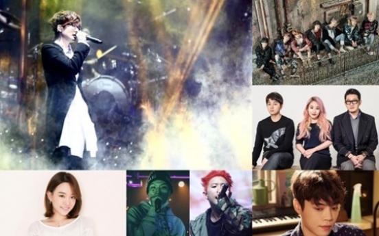 Seo Tai-ji tribute album to be released next month