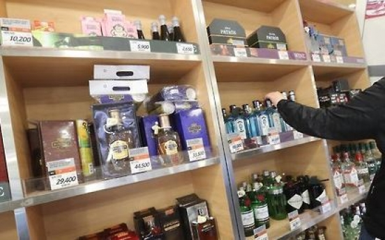Whisky customers opting for low-proof products amid market slump