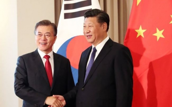 Leaders of Korea, China exchange congratulatory messages to mark 25th anniv. of diplomatic relations