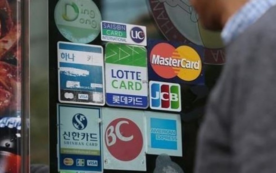Koreans' overseas card spending hits record high in Q2