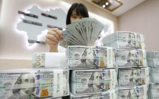 Q2 ratio of short-term debt to foreign reserves hits highest in more than a year