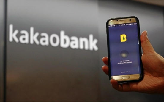 Kakao Bank secures 2.9m users in 1 month, security woes persist