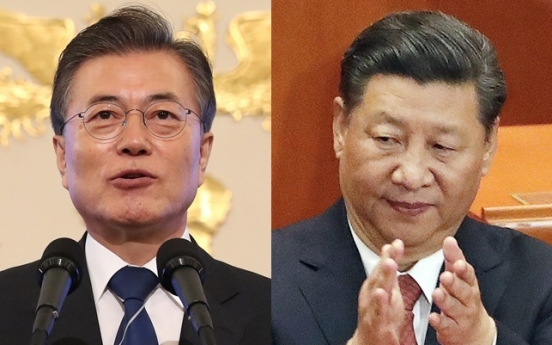 Seoul, Beijing mark 25th anniversary of ties amid strained relations