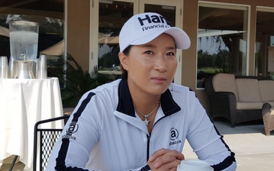 Pak Se-ri says hosting junior tournament 'valuable experience'