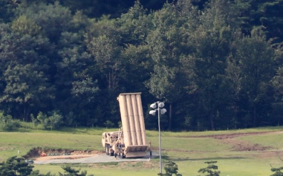 [Newsmaker] THAAD deployment to be completed as early as next week
