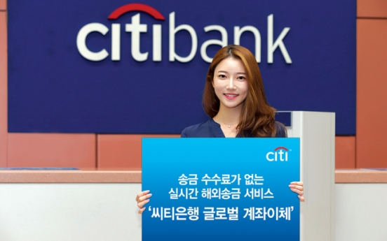 [Advertorial] Citibank offers zero-commission, real-time global transfers