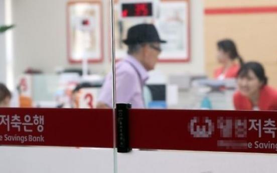 Nonbank lenders' corporate loans soar 17% in H1