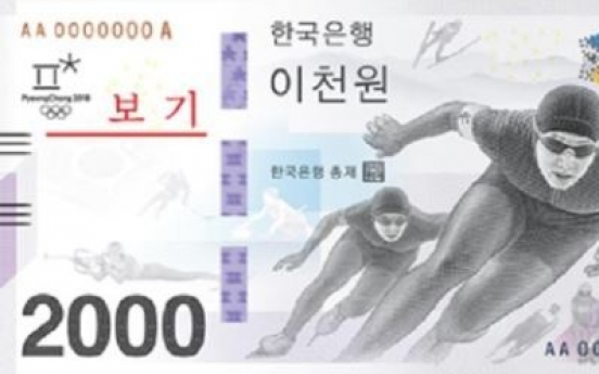 BOK to issue commemorative paper money for PyeongChang Olympics