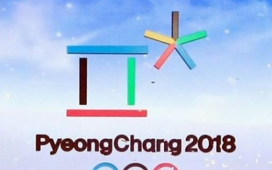 Online sales for tickets to PyeongChang 2018 to commence on Sept. 5