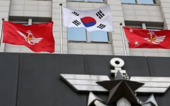 Korea seeks 'aggressive' role in any wars on peninsula: ministry